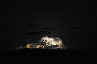 Una cámara instalada en El Anillo de Guijo de Granadilla retransmitirá la lluvia de estrellas de las Cuadrántidas