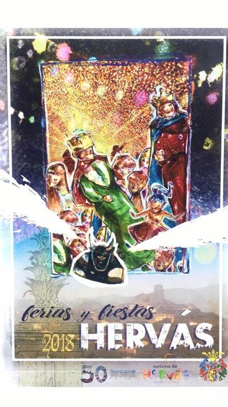 La feria de Hervás ya tiene cartel anunciador
