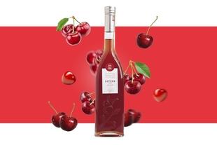 Un licor de cerezas del Valle del Jerte Obtiene el tercer premio en el concurso internacional 'Wine & Spirit'