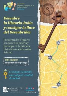 """Plasencia se suma a la iniciativa """"Busca la Llave del Diálogo"""" de la Red de Juderías con motivo la Jornada Europea de la Cultura Judía"""